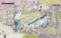 Télécarte Ancienne Japon / NTT 230-017 - Peinture Naîve Art Naïf / 50 U - Painting Japan Front Bar Phonecard - Balken TK - Japon