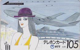TC Ancienne Japon / NTT 250-013 - Série Peinture Femme & AVION - Girl & AIR PLANE Japan Front Bar Phonecard - Balken TK - Japon