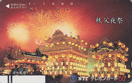 TC Ancienne Japon / NTT 250-033 - FEU D'ARTIFICE - FIREWORKS Japan Front Bar Phonecard - FEUERWERK - Japon