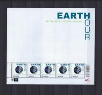 N°F4405 MNH ** POSTFRIS ZONDER SCHARNIER Earth Hour WWF SUPERBE - Kleinbögen