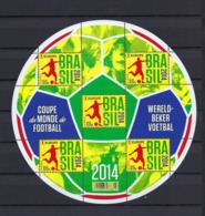 N°F4422 Brasil 2014 Voetbal MNH ** POSTFRIS ZONDER SCHARNIER SUPERBE - Kleinbögen
