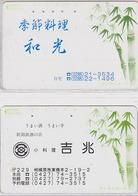 Télécarte Japon / 110-37 - 2 TC NTT & TELECA / 2 Scans - Arbre Bambou - Tree Japan Phonecard - MD 2151 - Japon