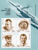 SOWJETUNION 1991 ** - 1923-1991 USSR