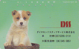 Télécarte Japon / 110-194 - Zodiaque Chinois Chien SHIBA / 105 U - DOG Japan Chinese Horoscope Phonecard - HUND  MD 1828 - Chiens