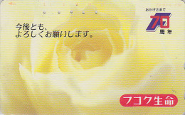 Télécarte Japon / 110-146787 - Motif Model 110-143 - Fleur ROSE / 2 Scans Japan Phonecard Telefonkarte - No MD 2137 - Japon