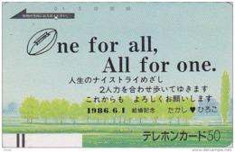 RARE Télécarte Ancienne Japon / 110-10 - Sport RUGBY / ONE PUNCH - Japan Front Bar Phonecard - Balken TK - MD 109 - Japon