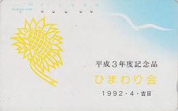 Télécarte Japon / 110-18 - FLEUR TOURNESOL - SUNFLOWER FLOWER Japan Phonecard - BLUME Telefonkarte -  MD 2270 - Japon