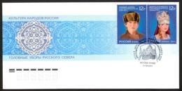 Russia 2011 - Traditional Russian Headdresses, Bobbin Lace, Dentelle, FDC - 1992-.... Föderation