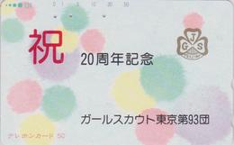 RARE Télécarte Japon / MD 110-31 - SCOUTISME - GIRL SCOUT - SCOUTING Japan Phonecard - PFADFINDER - 207 - Japon
