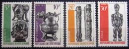 COTE D'IVOIRE                   N° 244/247                     NEUF** - Côte D'Ivoire (1960-...)