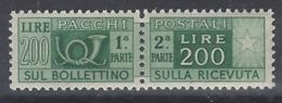 Italia Paquetes 64 ** MNH. 1946 - 6. 1946-.. República