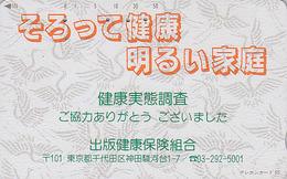 Télécarte Japon / 110-134 - Motif Fond De Grue - Japan Phonecard Telefonkarte - MD 1430 - Japon