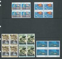 Australia 1991 Specimen Overprints Set Of 5 In Fresh MNH Bocks Of 4 - 1990-99 Elizabeth II