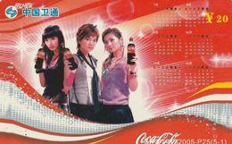 CHINA. COCA COLA. MUSICA, S.H.E. GXWT-IP-2005-P25(5-1). (714) - Music