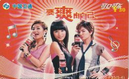 CHINA. COCA COLA. MUSICA, S.H.E. GXWT-IP-2005-P25(5-4). (715) - Music