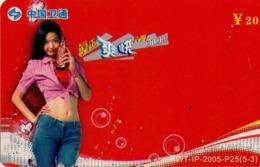 CHINA. COCA COLA. GIRL. GXWT-IP-2005-P25(5-3). (716) - China