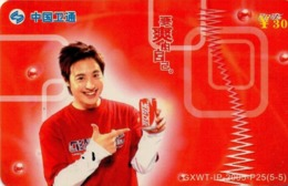 CHINA. COCA COLA. MAN. GXWT-IP-2005-P25(5-5). (717) - China