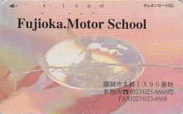 Télécarte Japon / 110-248 - Art Coupe Décorée Pub Motor School - Japan Handycraft Phonecard - MD 423 - Japon