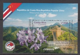 2017 Costa Rica Links With China Great Wall Souvenir Sheet MNH - Costa Rica