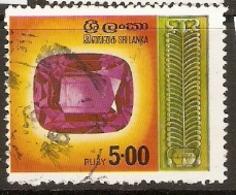 Sri-Lanka  1976   SG  628  Rubies    Fine Used - Sri Lanka (Ceylon) (1948-...)