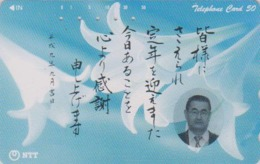 Télécarte Japon / NTT 111-018 AVEC SURCHARGE - Fleur LYS -  Flower OVERPRINT Japan Phonecard - Fleurs