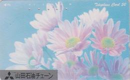 Télécarte Japon / NTT 111-026 AVEC SURCHARGE - Fleur -  Flower OVERPRINT Japan Phonecard - Blume Telefonkarte - Japon