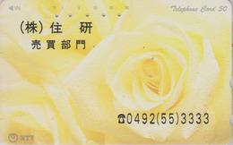 Télécarte Japon / NTT 111-042 AVEC SURCHARGE - Fleur - ROSE Jaune -  Flower OVERPRINT Japan Phonecard - Blume TK - Japon