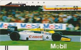 Télécarte Japon / 110-016 - VOITURE Ancienne - BMW 315/1 - Oldtimer CAR Japan Phonecard Germany - AUTO TK - 3353 - Jordanie
