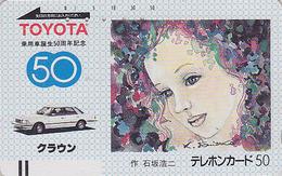 Télécarte Ancienne Japon / 110-11207 - VOITURE - TOYOTA CROWN & Femme - CAR & Girl Japan Front Bar Phonecard / A - 3361 - Voitures