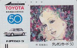 Télécarte Ancienne Japon / 110-11208 - Voiture TOYOTA CAROLA - CAR Japan Front Bar Phonecard / A - Auto Balken TK - 3361 - Voitures