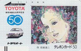 Télécarte Ancienne Japon / 110-11210 - Voiture TOYOTA - CAR Japan Front Bar Phonecard / A - Auto Balken TK - 3362 - Voitures