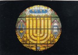 Postcard The Minorah Window Manchester Jewish Museum [ Stained Glass ] My Ref  B23713 - Jewish