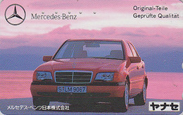 Télécarte Japon / 110-011 - VOITURE -  MERCEDES -  CAR Japan Phonecard / Germany - AUTO TK - Coche Tarjeta Tel. - 3356 - Automobili