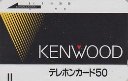 Télécarte Ancienne Japon / 110-569 - UNDER 1000 - KENWOOD - Japan Front Bar Phonecard - Japon