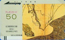 Télécarte Ancienne Japon / 110-597 - UNDER 1000 - MUSEE MOA - MUSEUM Japan Front Bar Phonecard - Japon