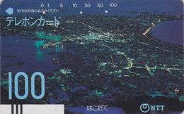 Télécarte Ancienne Japon / NTT 430-001 - 100 U ** NO NOTCH ** - HAKODATE Japan Front Bar Phonecard - Balken Telefonkarte - Japon