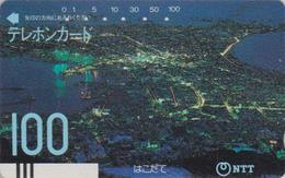 Télécarte Ancienne Japon / NTT 430-001 - 100 U ** ONE NOTCH **- HAKODATE Japan Front Bar Phonecard - Balken Telefonkarte - Giappone