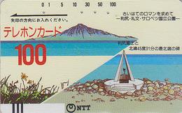 Télécarte Ancienne Japon / NTT 430-003 - 100 U -  Japan Front Bar Phonecard - Balken Telefonkarte - Japon