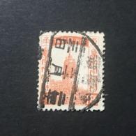 ◆◆◆Manchuria (Manchukuo) 1932 1st Definitives  10F Used    AA4341 - 1932-45 Manchuria (Manchukuo)
