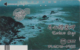 Télécarte Ancienne Japon / NTT 430-010 - ERIMO CAP - JAPAN Front Bar Phonecard TBE - Balken Telefonkarte - Japon
