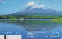 Télécarte Ancienne Japon / NTT 430-014 - MOUNTAIN & LAKE  - JAPAN Front Bar Phonecard / TBE - Balken Telefonkarte - Japon