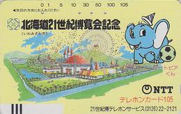 TC Ancienne Japon / NTT 430-016 - Animal - ELEPHANT FOOTBALL & PARC D'ATTRACTION  - JAPAN Front Bar Phonecard / TBE  Att - Télécartes
