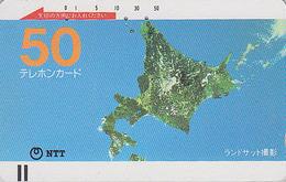 Télécarte Ancienne Japon / NTT 430-021 - ILE D'HOKKAIDO  - JAPAN Front Bar Phonecard / TBE - Balken Telefonkarte - Japon
