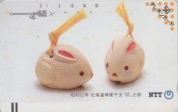 RARE Télécarte Ancienne Japon / NTT 430-023 - ANIMAL -SOURIS TBE - MOUSE JAPAN Front Bar Phonecard - Giappone