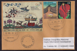 Argentina - 2018 - Lettre - Philakorea 2014 - Mythes Et Légendes: Le Vent Zonda Et La Fleur Du Ceibo - Lettres & Documents