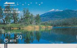 Télécarte Ancienne Japon / NTT 430-024 - ARCTIQUE / OKHOTSK - ARCTIC SUNSET JAPAN Front Bar Phonecard / TBE - Balken TK - Japon