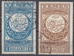 YEMEN - 1930 - Lotto Di 2 Valori Usati: Yvert 4 (di Seconda Scelta) E 5, Come Da Immagine. - Yemen