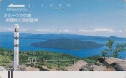 Télécarte Ancienne JAPON / NTT 430-026 - ARCTIQUE / OKHOTSK - ARCTIC  JAPAN Front Bar Phonecard / TBE - Balken TK - Japon