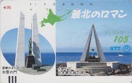Télécarte Ancienne Japon / NTT 430-028 - HOKKAIDO Monuments Célèbres - JAPAN Front Bar Phonecard - Balken TK - Japon