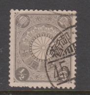 Japan 1899 Half Y Grey,used - Used Stamps